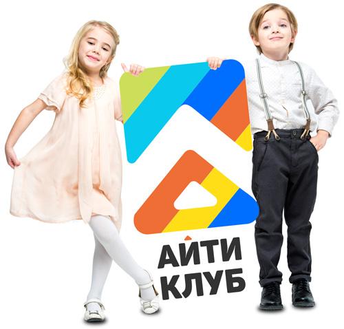 Академия A-Genio