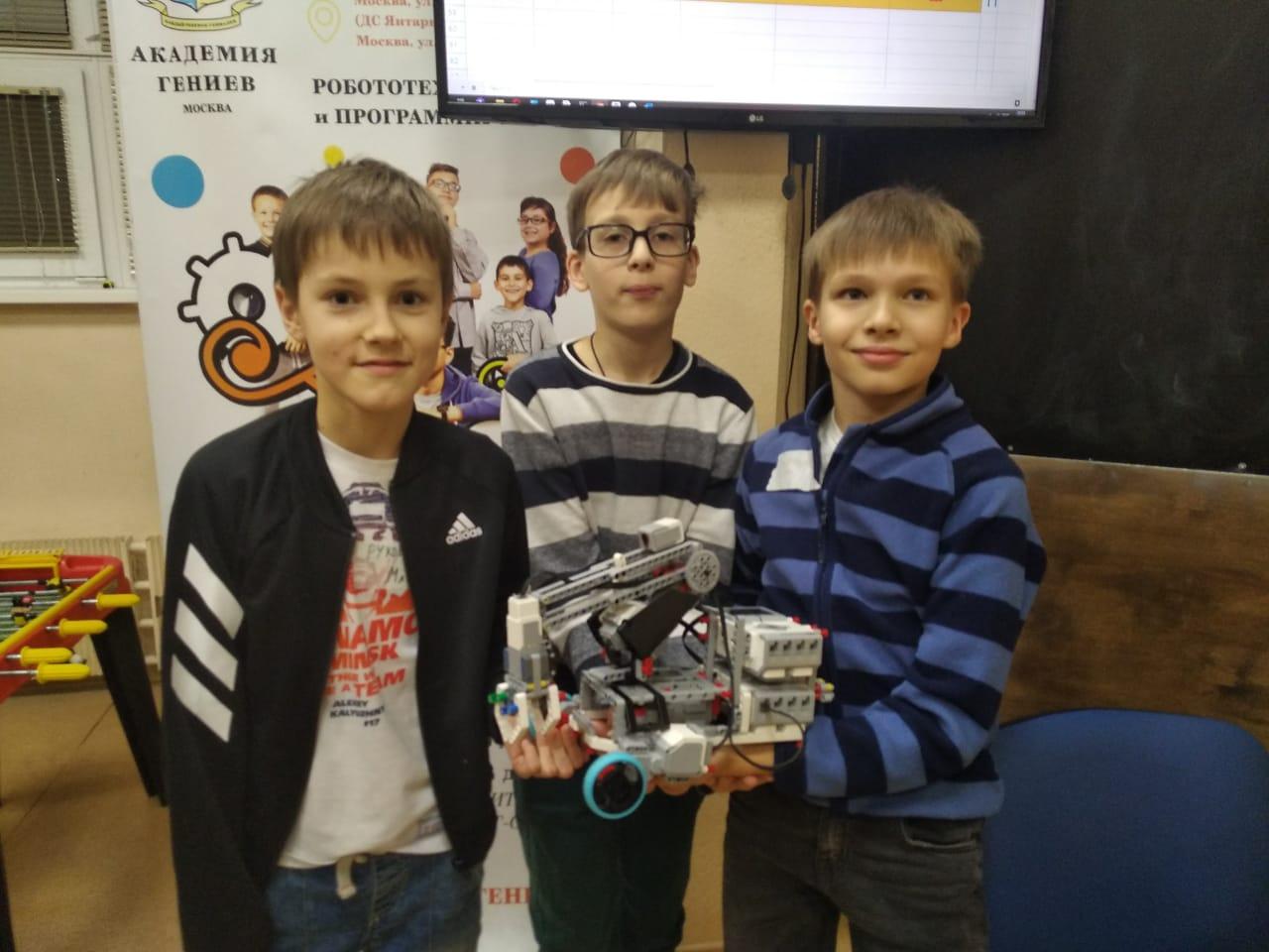 Курсы робототехники и программирования для детей в Москве
